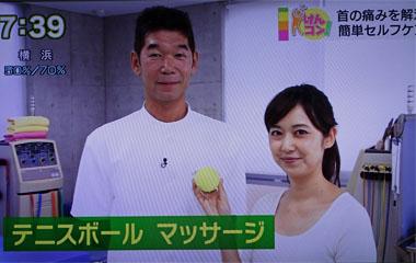 NHKニュース おはよう日本