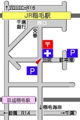 千葉市稲毛整形外科 周辺詳細地図へリンク
